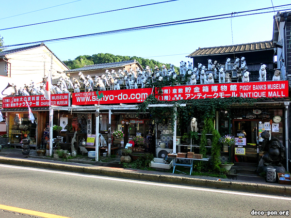 倉敷山陽堂アンティークモール