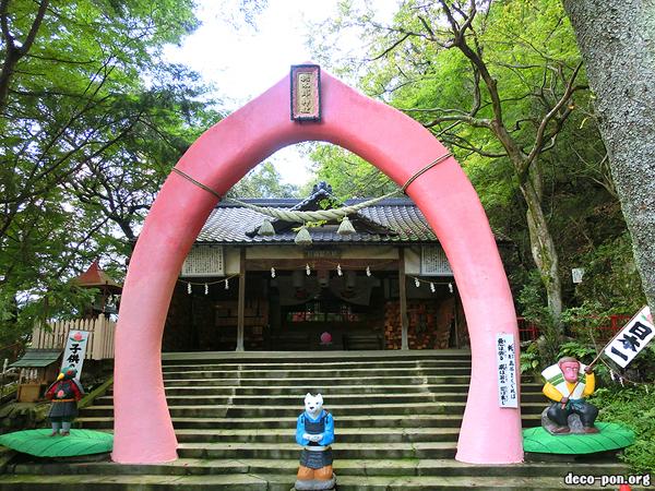 桃太郎神社[中編]