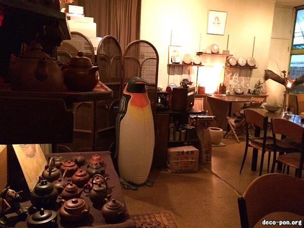 バンブー茶館