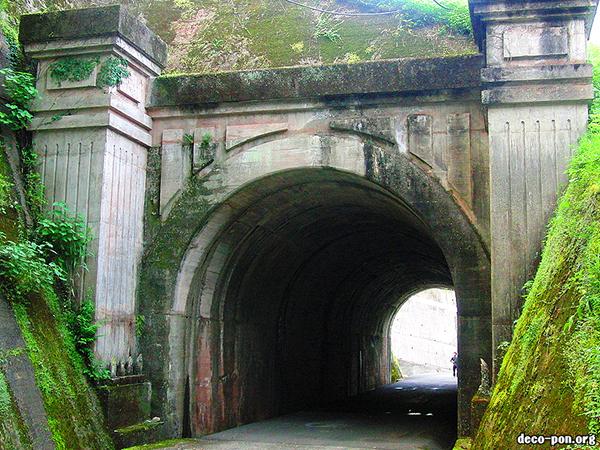 高知【名もなき謎の建築トンネル】