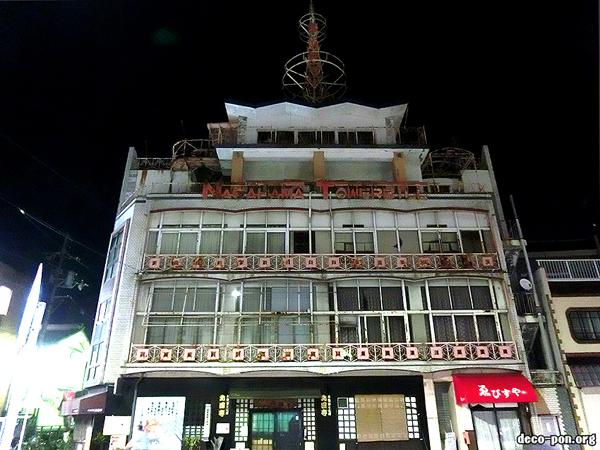 滋賀県【長浜タワービル】
