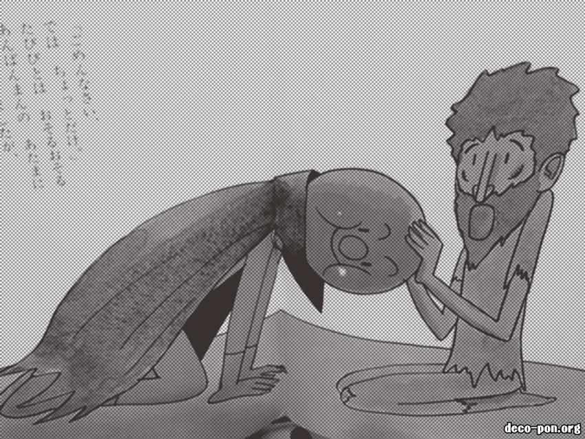 小汚い2代目アンパンマン 1976
