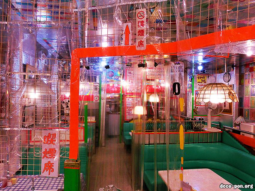 喫茶レストラン 丘