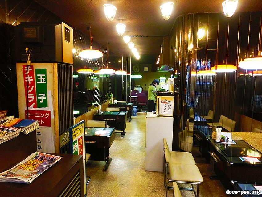 岡山県純喫茶 コーヒールーム キャッスル