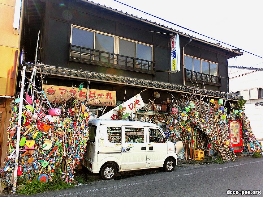 尾道市 【(有)ひめじや】
