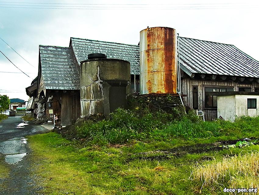 鹿児島県 川辺温泉 (かわなべおんせん)