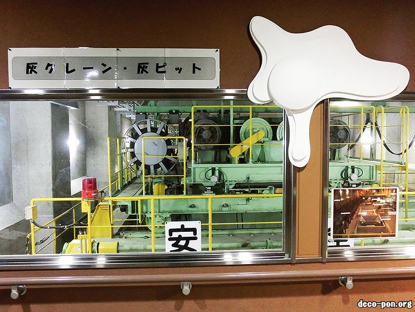 大阪府 舞洲(まいしま)ゴミ処理場