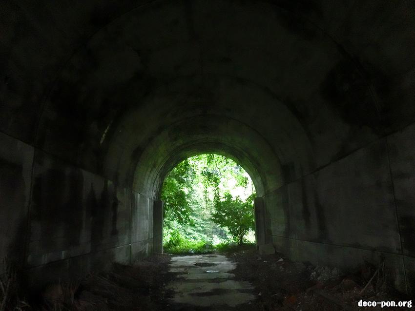 旧日本軍 宿毛海軍基地【貯油庫跡】
