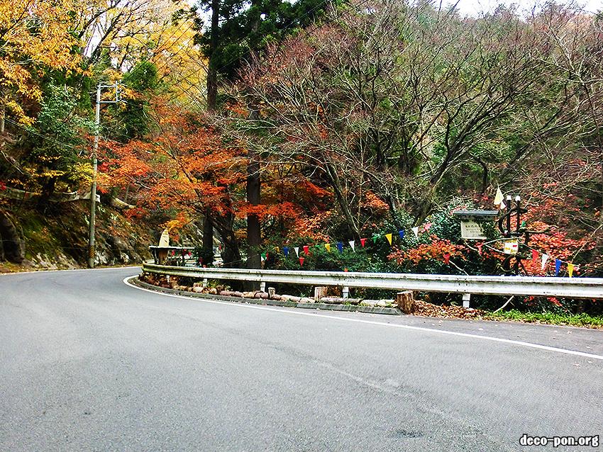 愛知県岡崎市 ネオ・キタロー村