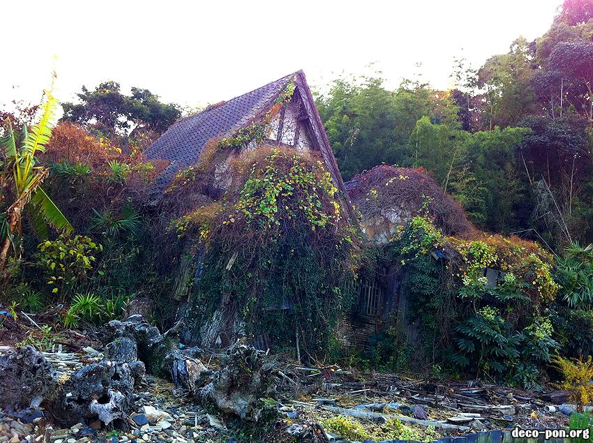 大島廃墟邸ホラーハウス