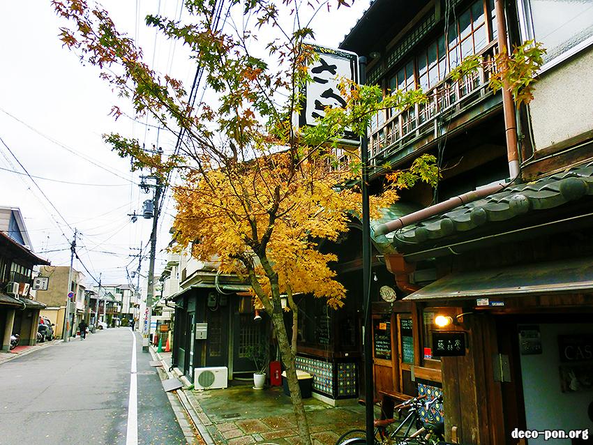 京都 SARASA NISHIJIN (さらさ西陣)