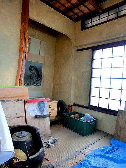 佐和山遊園 (さわやまゆうえん)
