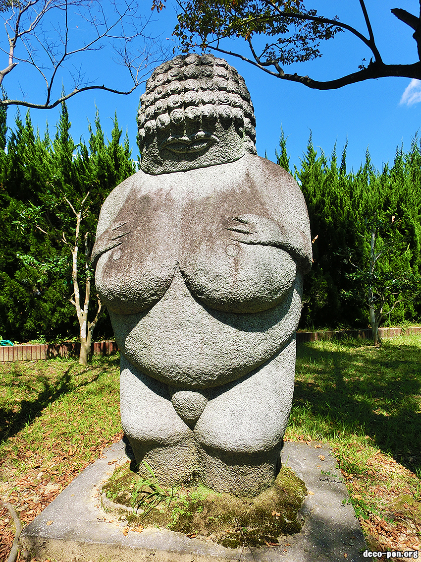 太陽公園 石のエリア (石のエリア・ギャラリー)